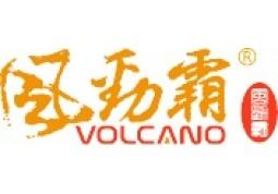 https://carmusicshop.com.ua/image/cache/data/Logo/T-Z/Volcano-255x178.jpg