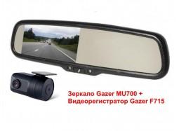 Gazer MU700 + F715