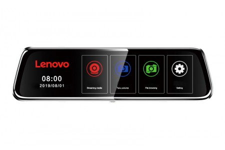 Lenovo V7AHD