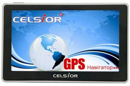 Celsior CS-517