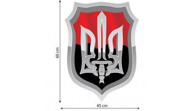 Декоративная наклейка Автоорнамент H-031