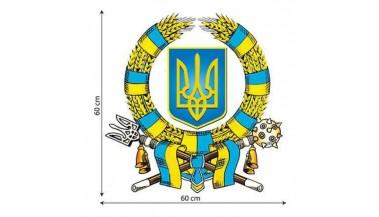 Декоративная наклейка Автоорнамент Н-032