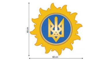 Декоративная наклейка Автоорнамент H-034