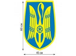 Автоорнамент H-043