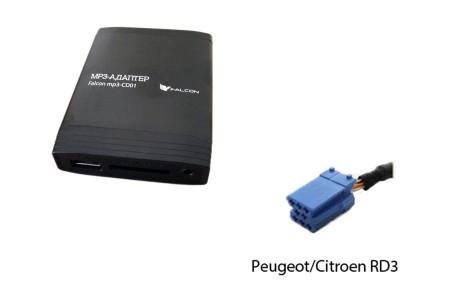 Falcon MP3-CD01 Peugeot, Citroen 2001-2005 (VDO/Clarion RD3 OEM)