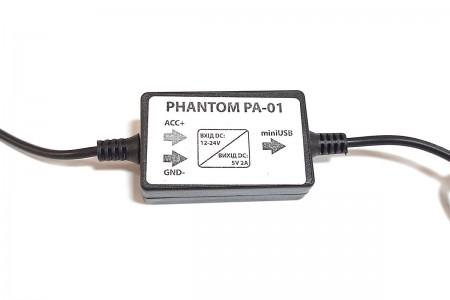 Phantom PA-01
