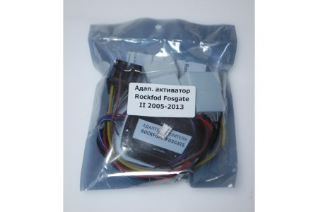 Адаптер-активатор усилителя Rockford Fosgate II 2005-2013