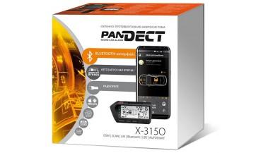 Автосигнализация GSM Pandect X-3150UA