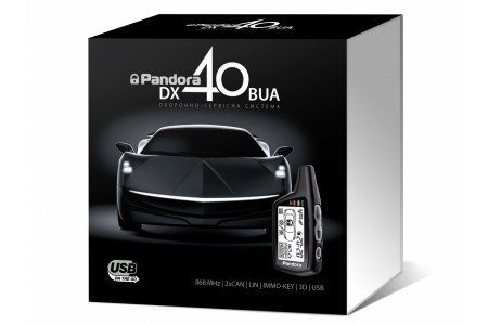 Pandora DX40BUA
