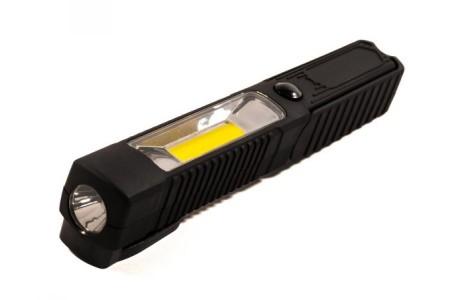 AllLight XH-N0801B (компактный двухрежимный)