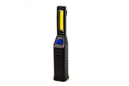 AllLight XH-N1100 (двухрежимный с магнитом)