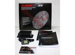 Biocode Auto M10 INT RDU