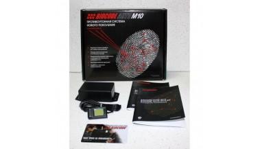 Иммобилайзер Biocode Auto M10 RDDK
