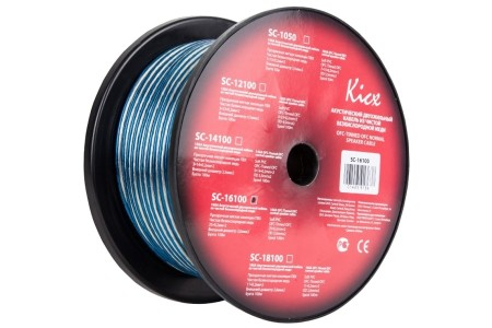 Kicx SC-18100